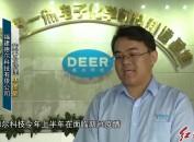 上杭:强链条抓发展 新材料产业逐步走强