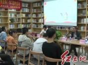 连城:开展《民法典》学习宣传活动让《民法典》走进群众心里