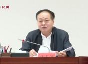 市五届人大常委会第五十九次主任会议召开