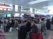 龙岩火车站迎来国庆假期返程客流高峰