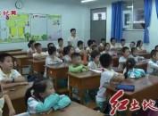"""龙岩实验小学开展国庆 中秋双节 """"光盘行动 从我做起""""宣传活动"""