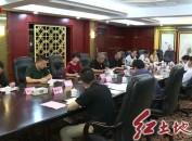 省生态环境保护督察组召开龙岩市生态环境保护工作座谈会