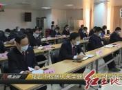 龙岩市检察机关荣获最高人民检察院表彰
