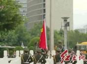 我市举行国庆升旗仪式
