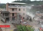 新罗东肖片区:依法对龙岩大道南段二期项目用地房屋进行部分拆除行动