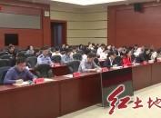 共青团龙岩市委五届三次全体(扩大)会议召开