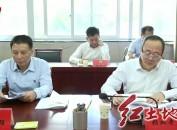 五届市政协第三十七次主席会议召开