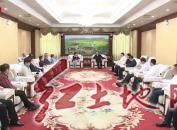 李建成张国旺会见纪念闽西工农银行90周年座谈会代表