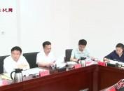 市五届人大常委会第60次主任会议召开