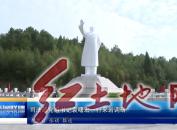 司法部党组书记袁曙宏一行来岩调研