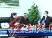 李建成张国旺参加第七次人口普查登记