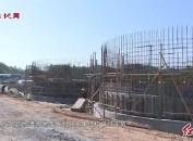 连城:城乡供水一体化一期工程福地水厂及管网配套工程建设加快推进