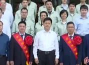 龙岩市欢送全国劳动模范和先进工作者赴京受奖