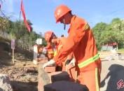 普通公路标准化养护劳动技能竞赛