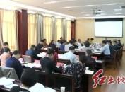 全市政协主席座谈会暨政协系统党的建设工作经验交流会召开