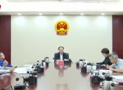 市人大常委会党组召开扩大会议传达贯彻党的十九届五中全会精神