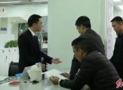 龙岩中心城区已启用不动产登记电子证照