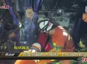 货车侧翻两人被困 上杭消防紧急营救