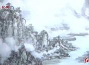 """""""智者情怀 心系闽西""""——中国画名家邀请展在龙岩美术馆开展"""