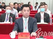 龙岩市举行产业发展高峰论坛