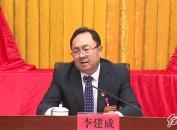 龍巖市科學技術協會第五次代表大會召開