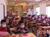 上杭古田:培訓研學產業兩月培訓學員超2.8萬人次