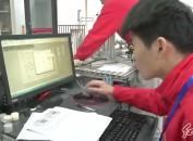 2021年龙岩市中等职业学校学生技能大赛在龙岩技师学院举行