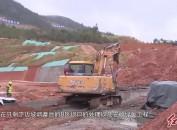 省重點項目連城文亨田心鐵礦廢棄礦山綜合整治項目進入掃尾階段 示范建設閩江流域生態安全屏障