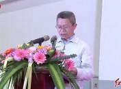 2020中國(龍巖)跨境電商選品會暨進出口商品展銷會在龍巖會展中心開幕?