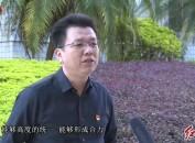 2020年12月5日闽西党旗红