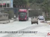 龍巖市新羅區中甲至東山路段已完成改造全線通車