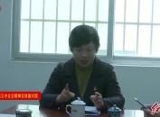 龍巖市委宣講團向臺商臺企宣講黨的十九屆五中全會精神