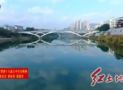 漳平:完善城市功能 提升城市品質 增進民生福祉