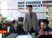 鄔建華:圍繞我市經濟社會發展和文化特色建言獻策
