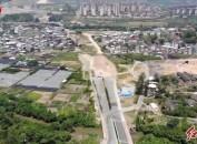 中心城區華蓮西路二期項目交地30畝