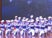 龙岩东山小学开展第五届校园文化艺术节