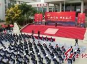 致敬警旗 擎旗奋进  龙岩公安举行庆祝首个中国人民警察节活动