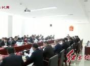 市五届人大常委会第六十四次主任会议召开