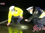 上杭高速交警:消除道路结冰隐患 保障高速行车安全