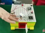 漳平市实验小学在全国青少年AIOT 科技作品大赛中喜获佳绩