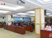 龙岩经开区(高新区)举办2021年度申报高新技术企业认定等相关业务培训班