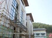 永定:中医院整体迁建项目加快推进 完成投资1.6亿元