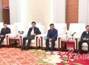 市领导会见福建中烟总经理王志江