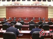 市委常委班子成员述责述廉评议会议召开