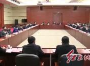市委召开县(市、区)委书记抓基层党建述职评议会议