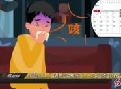 """福建2021""""世界防治结核病日""""三下乡宣传活动在我市举行"""