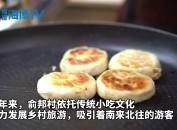 """小吃里的""""沙县""""江湖"""