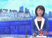 """中国银行龙岩分行用""""心""""服务老年客户群体"""