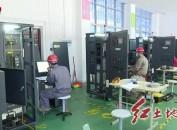全省高职院校技能大赛现代电气控制系统安装与调试赛项在闽西职业技术学院举行