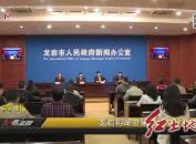 龙岩将举办第三届文化和旅游产业发展大会